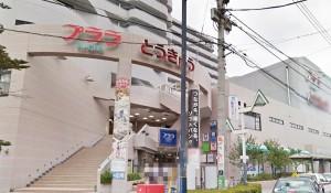東急ストア 杉田店