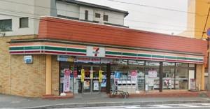 セブンイレブン横浜小机町店350m