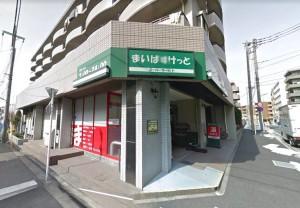 まいばすけっと横浜高山店