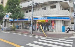 ローソン梶ヶ谷駅前店350m