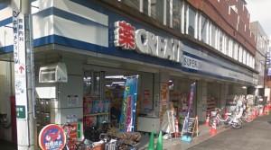 クリエイトエス・ディー平間店