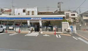ローソン横浜菅田町店