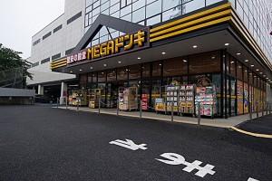 MEGAドン・キホーテ 横浜青葉台180m (1)