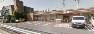セブンイレブン藤沢鵠沼海岸5丁目店