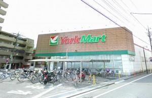 ヨークマート大和中央店
