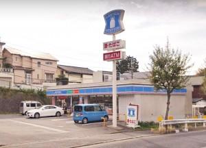 ローソン横浜六ツ川4丁目店650m