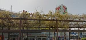 上永谷パークハイツ(イトーヨーカドー)