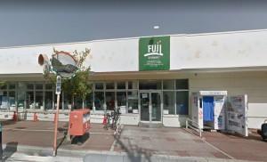 FUJI馬場店
