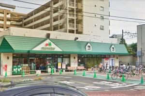 マルエツ天王町店700m