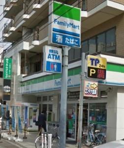ファミリーマート向ヶ丘遊園南口店