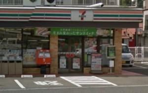 セブンイレブン横浜保土ケ谷2丁目店