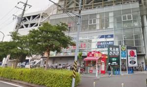 食品館あおば新羽店1300m