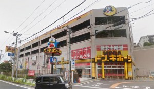 MEGAドン・キホーテ狩場インター店