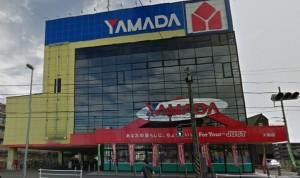 ヤマダ電機テックランド大和店