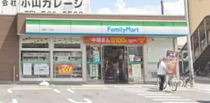 ファミリーマート駒岡1丁目店