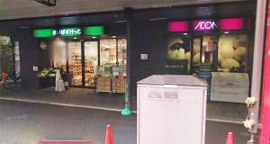 まいばすけっと 川崎大師駅前店